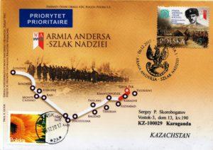 Fig. 2: Busta primo giorno di emissione (6.12.2017) del francobollo dove si nota la foto del generale Anders e il suo esercito costituitosi in Kazakistan. Sulla busta è raffigurato il «cammino della speranza» del 2° Corpo Polacco, alla cui fine non ci fu il ritorno in patria.