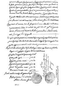 L'ultima pagina dell'atto notarile con l'elenco delle spese di rogito, bolli, timbri e firma del notaio Saverio Ricci.